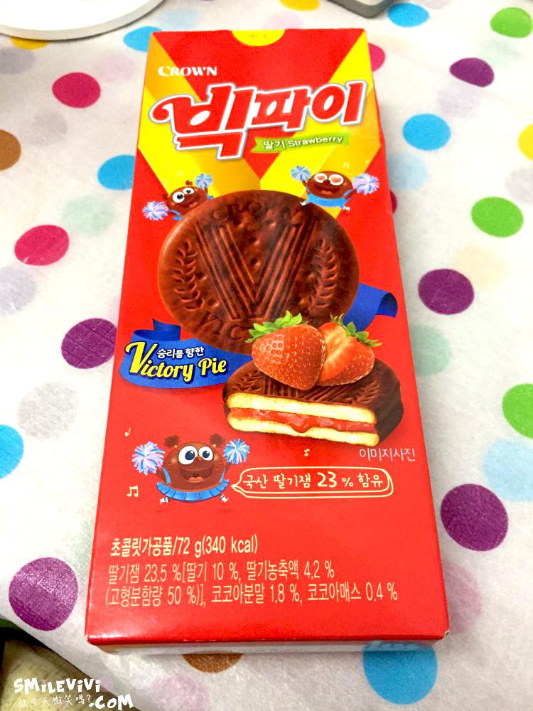 食記∥韓國餅乾CROWN(크라운)兩款夾心餅乾之草莓夾心餅乾Victory Pie(빅파이)、巧克力夾心餅乾(쵸코샌드) 15 50307317456 2f22ed5ae9 o