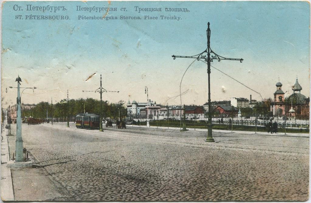 фото: Санкт-Петербург - Троицкая площадь - Side A PAPER1200 [Вандюк Е.Ф.]