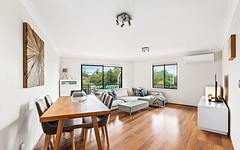 49/362 Mitchell Road, Alexandria NSW