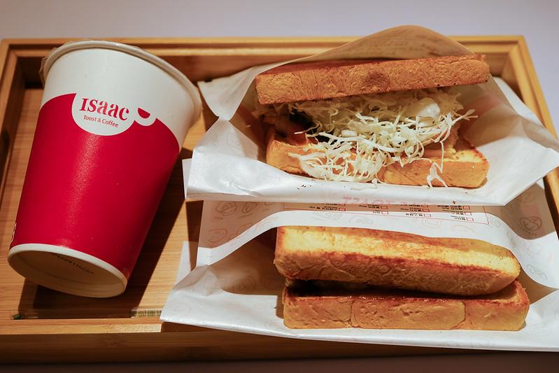 ISAAC韓國早餐