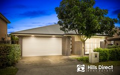 11 Buttercup Street, The Ponds NSW