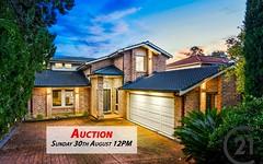 7 Garrett Way, Glenwood NSW