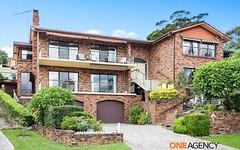 15 Napier Street, Engadine NSW