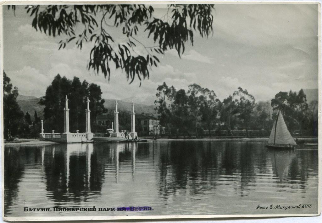 фото: Батуми - Пионерский парк имени Берия Side A PAPER1600 [Violity-Кривой Рог] [Волок А.М.]