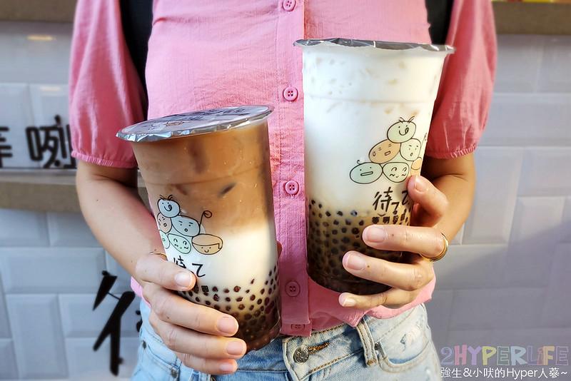 最新推播訊息:#一中飲料 喝完這杯我就全明白,為什麼人家可以從台南開到台中,原來古早味粉圓還有這一味,值得一試啦!學生證9折哦 👍