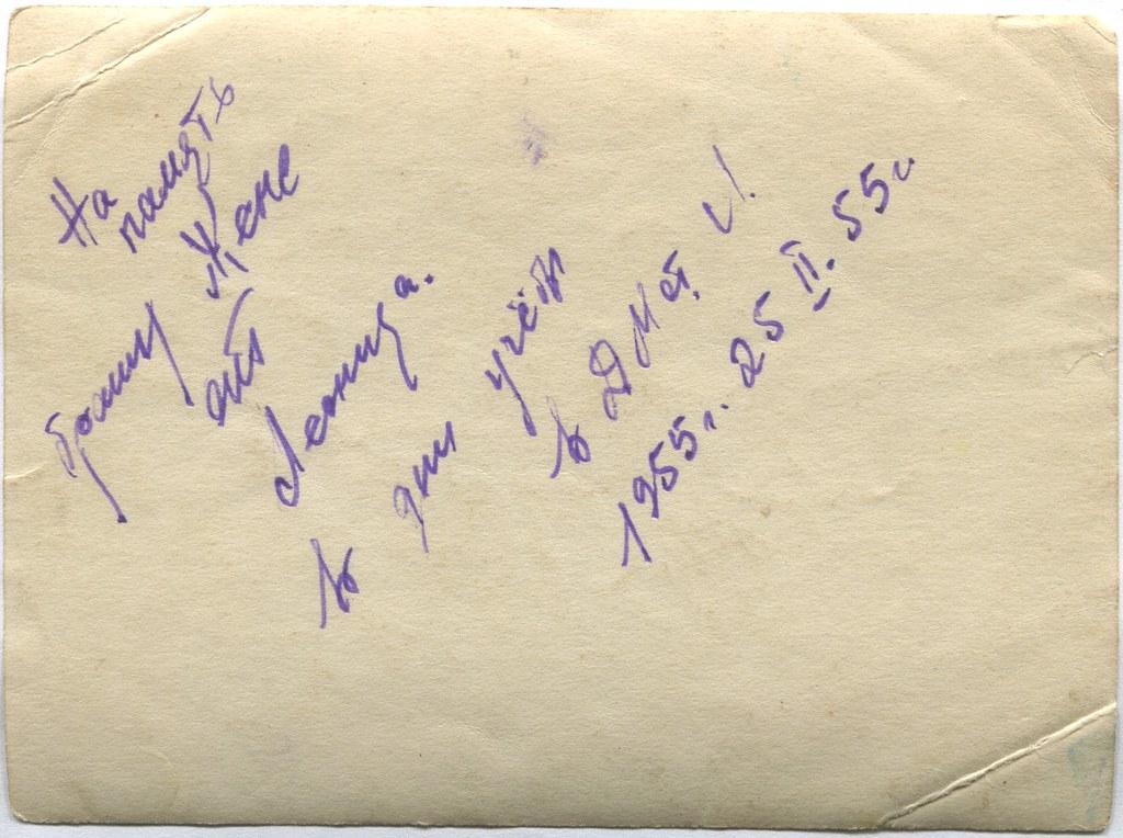 фото: Парк Глобы - Зеленый театр 19550225-2 PAPER1200 [Violity-Полтава] [Волок А.М.]