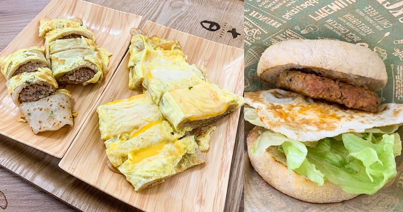 【台南美食】日十。小北店 北區路口也開了早午餐分店!粉漿蛋餅、豬肉堡依舊好吃!