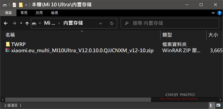 (chujy) 今晚,我想來點歐風的小米10 Ultra(更新到歐洲穩定版 12.0.10 )