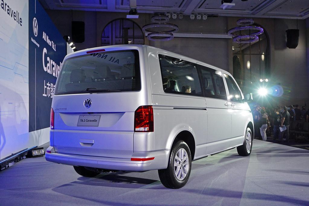 VWCV 200915-14