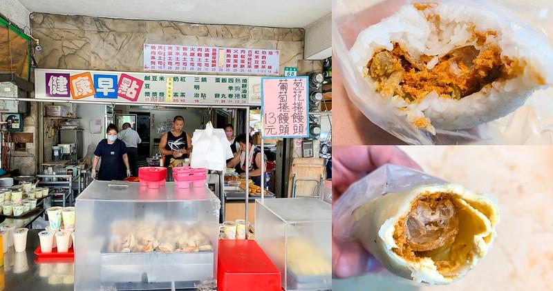 【台南美食】健康早點 武聖路上老牌早餐店!油條手工現做~ 蛋餅包油條必點!飯糰便宜好吃!