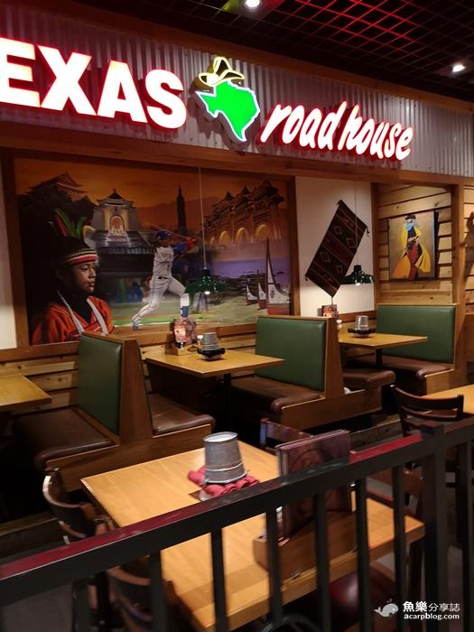 【台北信義】Texas Roadhouse德州鮮切牛排|超值商業午餐 @魚樂分享誌