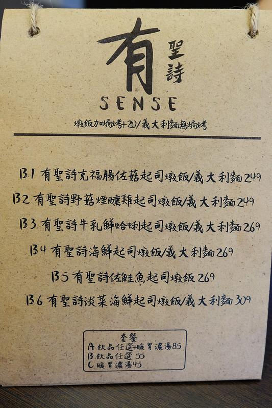 彌敦道九號