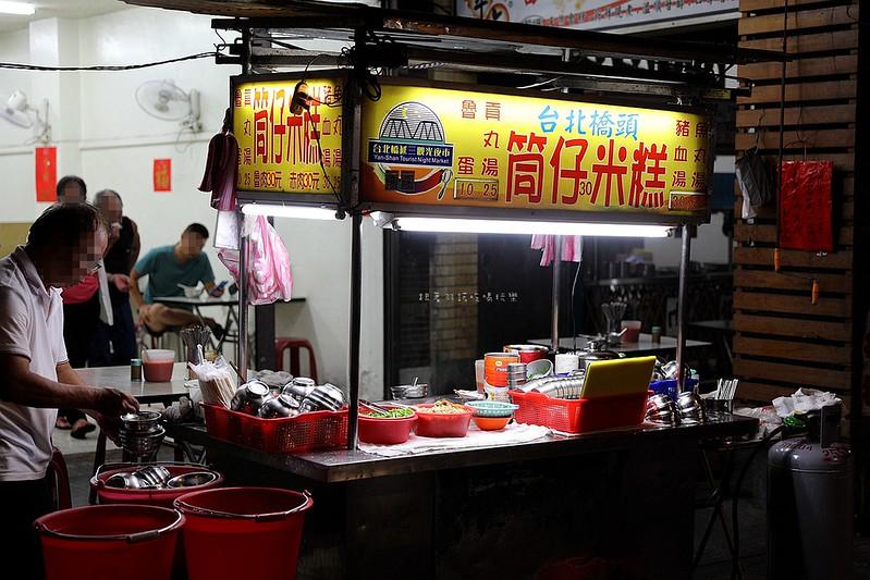 台北橋頭筒仔米糕延三夜市宵夜小吃美食45年老店02