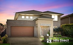 28 Coobowie Drive, The Ponds NSW