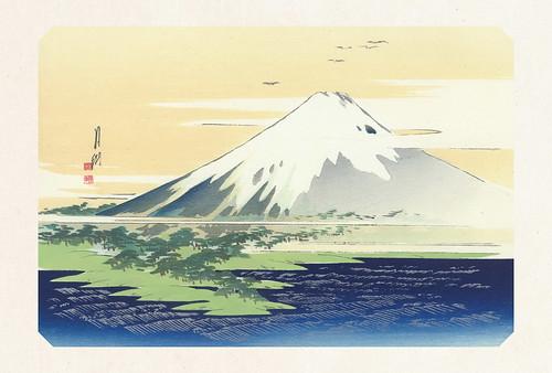 62-Carte postale // 10x15cm // Fuji Ogata