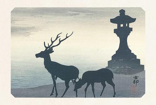 61-Carte postale // 10x15cm // Deer
