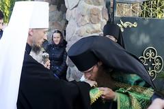 18.09.20 - день памяти прпмч. Афанасия Брестского