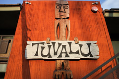 Tuvalu Building