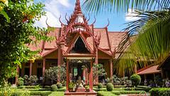 Museu Nacional, Phnom Penh