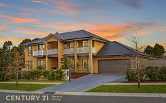 1 Hawthorne Circuit, Harrington Park NSW