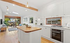 41 Frederick Street, St Peters NSW