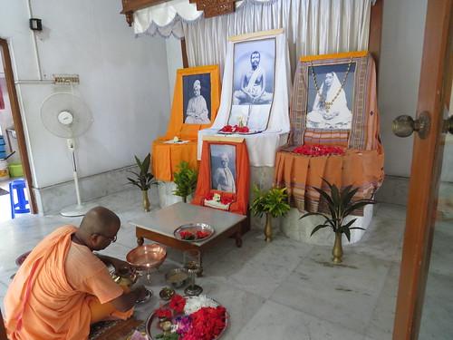 Ramakrihsna Math Naora (229)