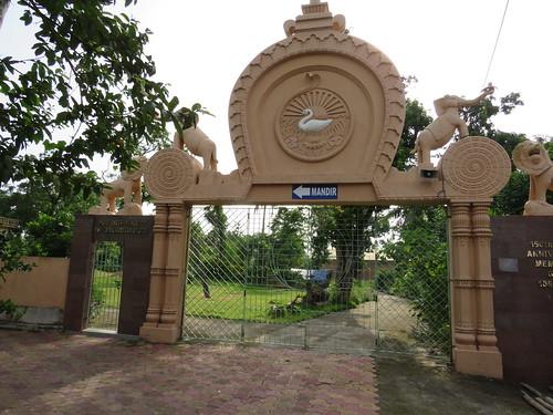 Ramakrihsna Math Naora (214)