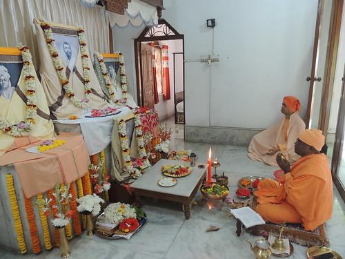 Ramakrihsna Math Naora (111)