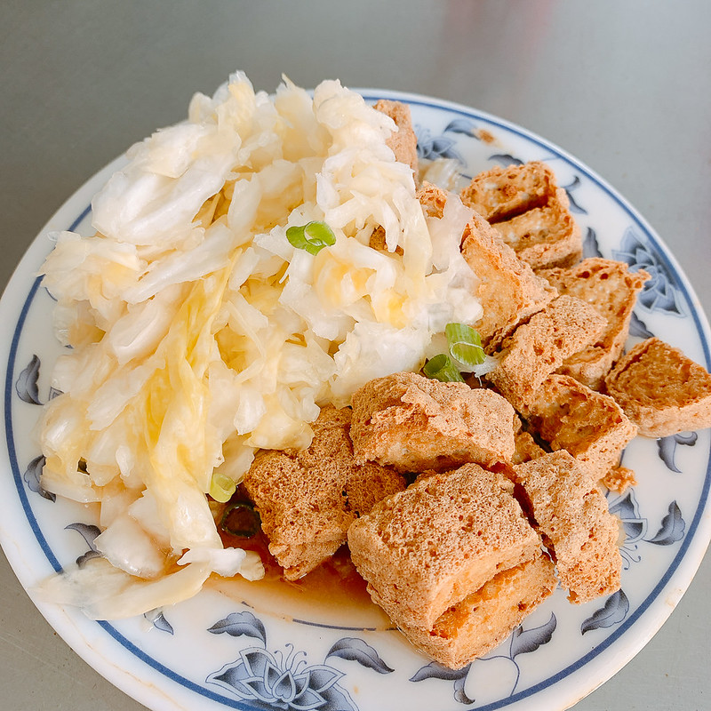 店小二臭豆腐