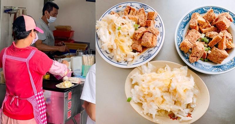 【台南美食】店小二臭豆腐 安南區隱藏版美食!撲空好幾次終於吃到~ 泡菜直接給一盤!