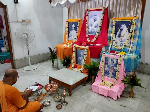 Ramakrihsna Math Naora (253)