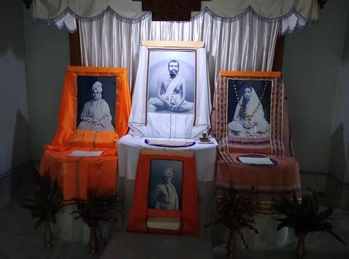 Ramakrihsna Math Naora (237)