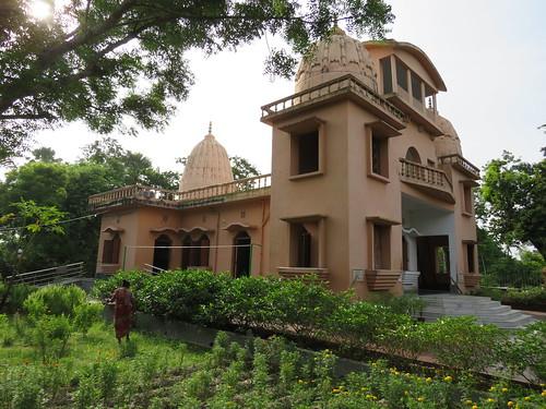 Ramakrihsna Math Naora (227)