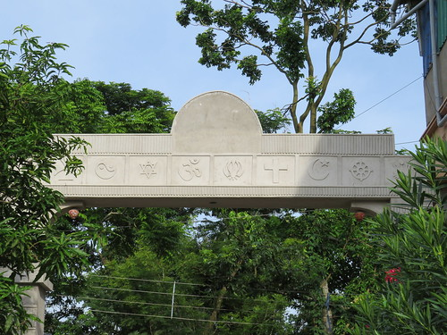 Ramakrihsna Math Naora (213)