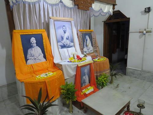 Ramakrihsna Math Naora (212)
