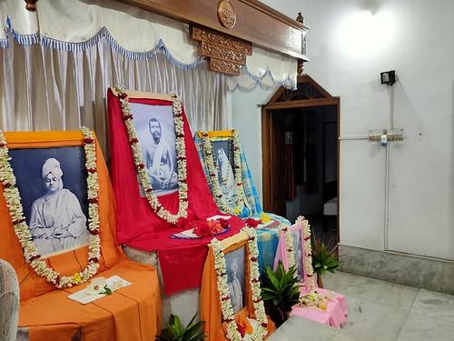 Ramakrihsna Math Naora (256)