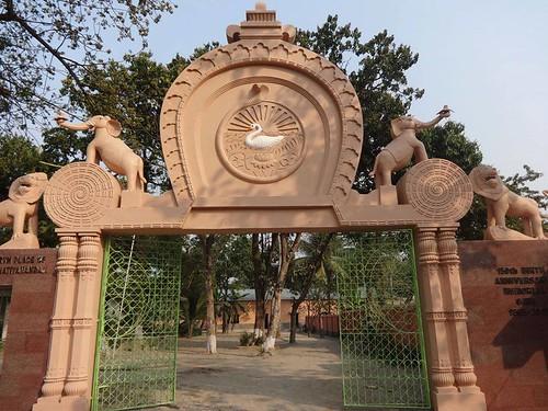 Ramakrihsna Math Naora (244)