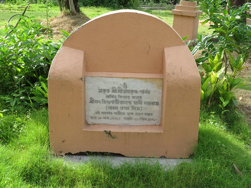 Ramakrihsna Math Naora (234)