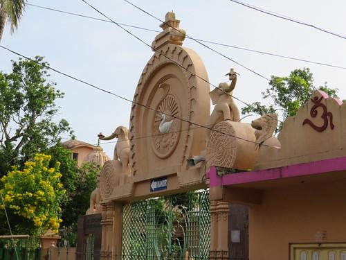 Ramakrihsna Math Naora (218)