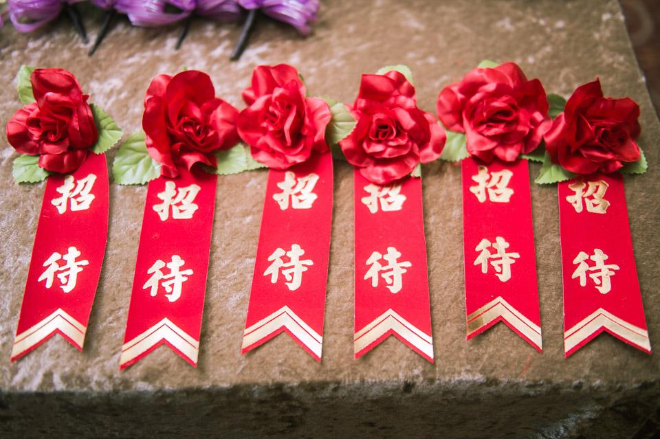 台南婚攝 Y&Z 台糖長榮酒店 婚禮攝影 003