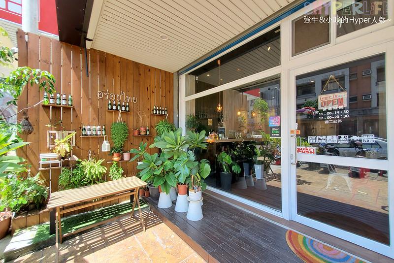 50376866853 94553aa780 c - 偏重曼谷風味的ARoi Thai,打拋豬使用打拋葉,廚師和大半工作人員也是來自泰國喔!