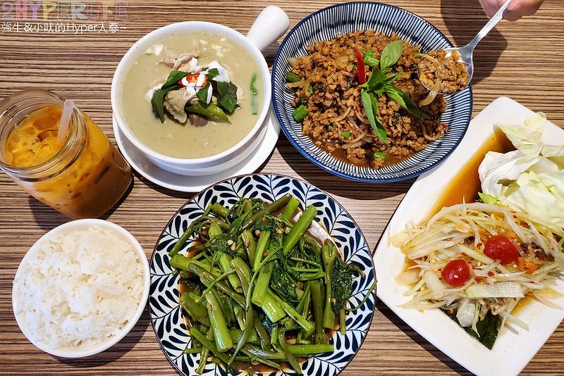 50376866973 15801a845c c - 偏重曼谷風味的ARoi Thai,打拋豬使用打拋葉,廚師和大半工作人員也是來自泰國喔!