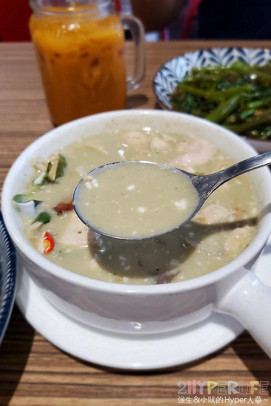 50377562856 81d0d30d1c c - 偏重曼谷風味的ARoi Thai,打拋豬使用打拋葉,廚師和大半工作人員也是來自泰國喔!