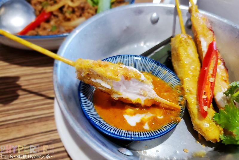 50377562861 0b860a06ee c - 偏重曼谷風味的ARoi Thai,打拋豬使用打拋葉,廚師和大半工作人員也是來自泰國喔!
