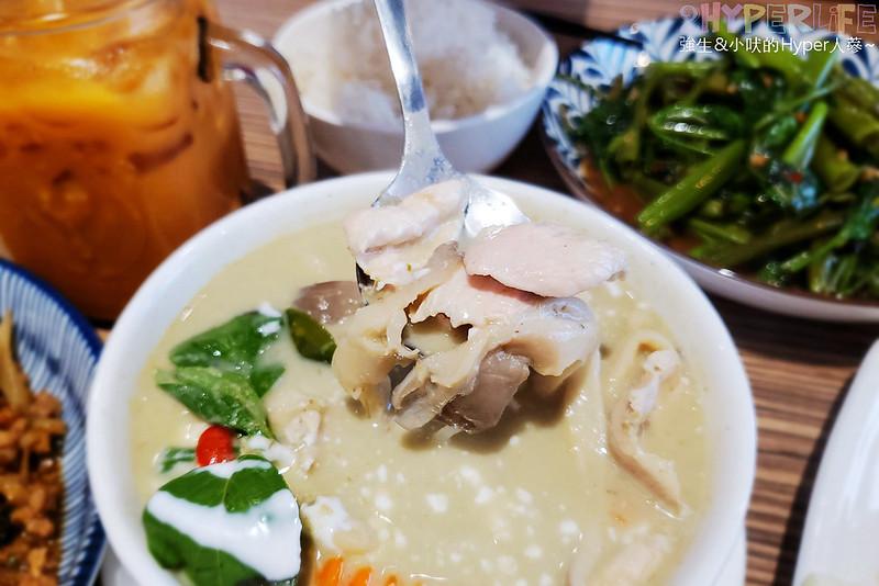 50377562896 cebd70fe99 c - 偏重曼谷風味的ARoi Thai,打拋豬使用打拋葉,廚師和大半工作人員也是來自泰國喔!