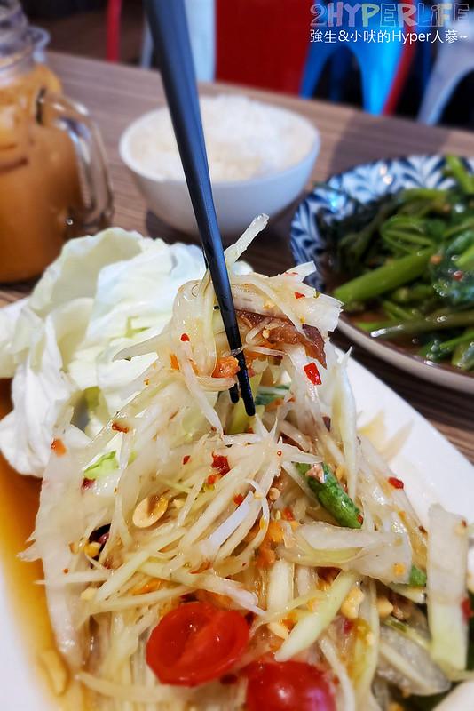 50377562961 e7e2cb2077 c - 偏重曼谷風味的ARoi Thai,打拋豬使用打拋葉,廚師和大半工作人員也是來自泰國喔!