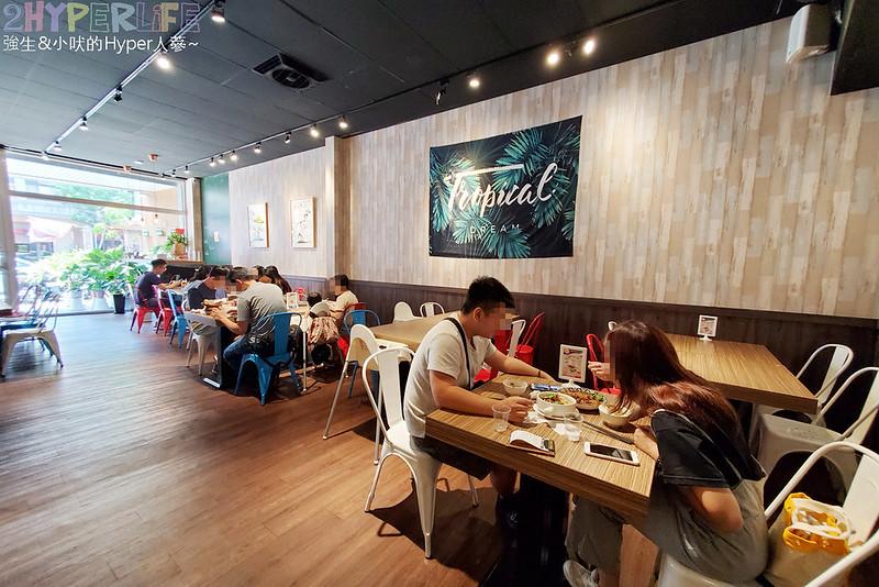 50377563201 947b3edddf c - 偏重曼谷風味的ARoi Thai,打拋豬使用打拋葉,廚師和大半工作人員也是來自泰國喔!