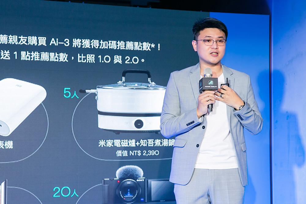 圖說:宏佳騰智慧電車執行長林東閔發表首款專為女性設計的Ai-3車款。_3