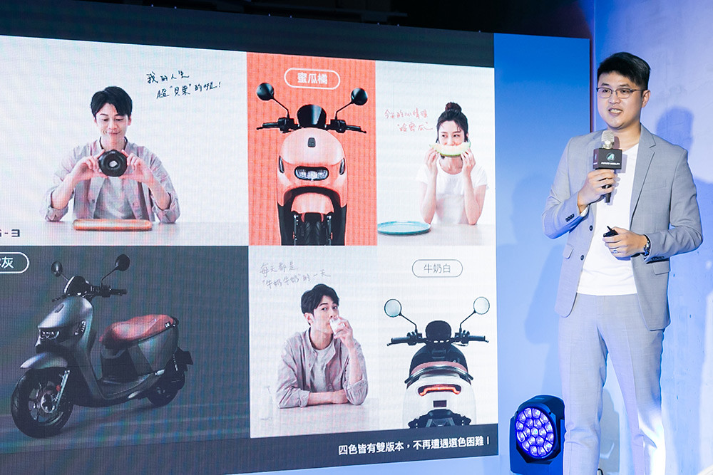 圖說:宏佳騰智慧電車執行長林東閔發表首款專為女性設計的Ai-3車款。_1