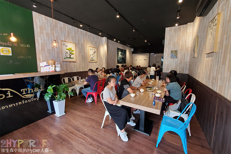 50377739252 ab8108eef3 c - 偏重曼谷風味的ARoi Thai,打拋豬使用打拋葉,廚師和大半工作人員也是來自泰國喔!